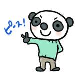 猪越恭也先生を偲ぶ会