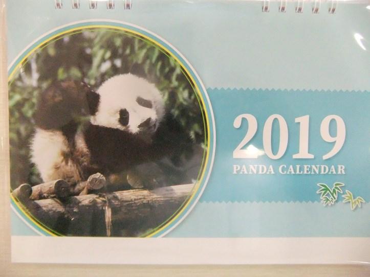 パンダ卓上カレンダー2019