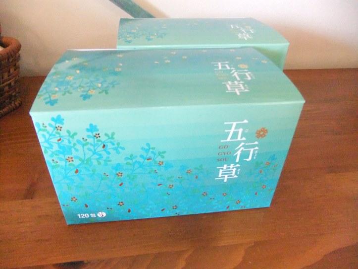 五行草茶が新しくなりました