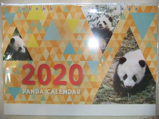 卓上カレンダー入荷しました