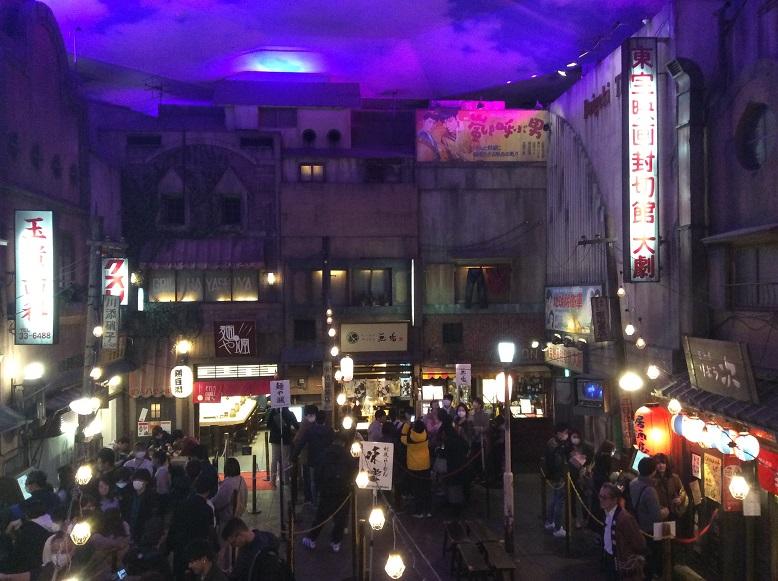 横浜ラーメン博物館