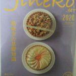JINEKO2020秋号