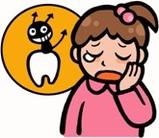 虫歯と漢方.jpg