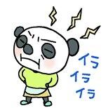 抑肝散 漢方.jpg