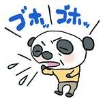 間質性肺漢方.jpg