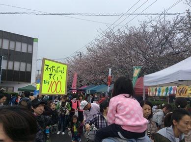 2017サクラサクマツリ.JPG
